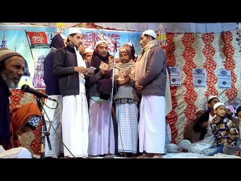 Anjuman serajul islam 2016