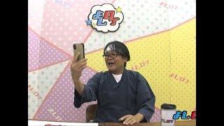 2018年09月10日(月)星田英利のよしログ。福本伸行原作の麻雀を題材と...