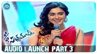 S/o Satyamurthy Movie Audio Launch Part - 3 | Allu Arjun | Samantha | Trivikram | Devi Sri Prasad