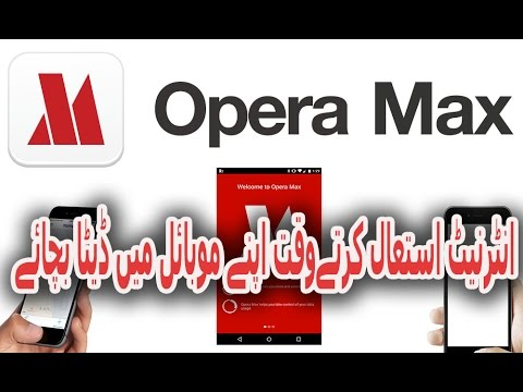 telecharger opera max pc
