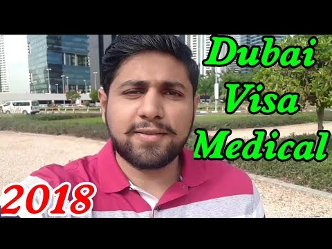 Visa Medical Dubai 2018 || Important Documents