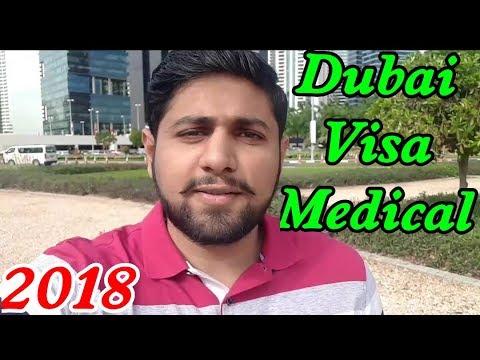 Visa Medical Dubai 2018 || Important Documents
