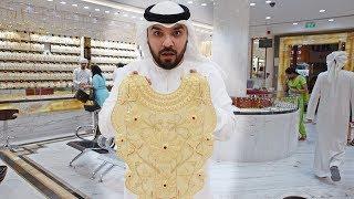 INSIDE DUBAI