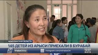 Выпуск новостей 12:00 от 02.07.2019