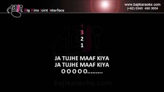 Do Bol - Video Karaoke - Nabeel Shaukat - by Baji Karaoke Pakistani