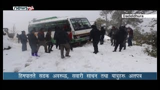 PRIME TIME NEWS 8 PM_2076_09_19 - NEWS24 TV
