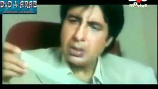 Mrityudaata hindi movie part 12.flv
