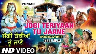 Jogi Teriyaan Tu Jaane I Punjabi Full HD Movie I Tele Film I Baba Balaknath I T-Series Bhakti Sagar