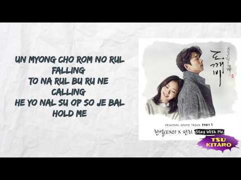 CHANYEOL, Punch - Stay With Me Lyrics (easy lyrics)