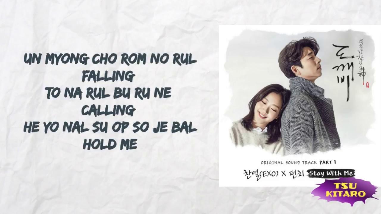 CHANYEOL, Punch - Stay With Me Lyrics (easy lyrics)