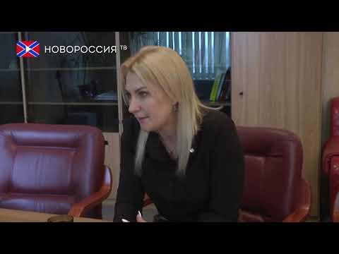 """Лента новостей на """"Новороссия ТВ"""" в 16:00 - 2 декабря 2019 года"""