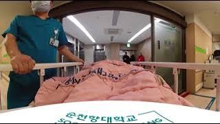 순천향대학교병원 환자체험 360 VR 투어