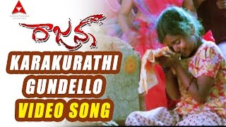 Karakurathi Gundello Video Song || Rajanna Movie || Nagarjuna, Sneha