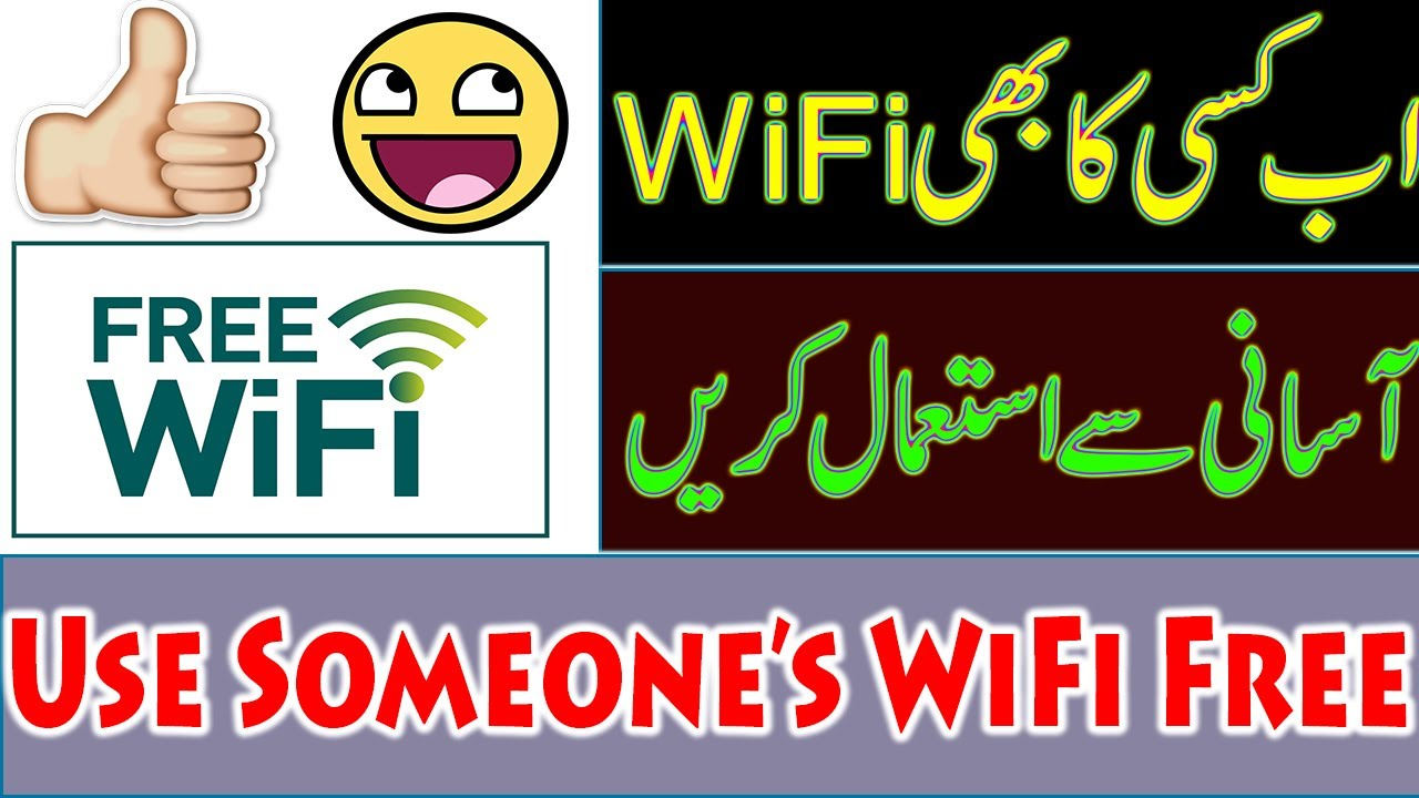 how to connect to someones wifi