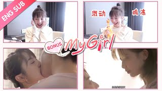 Meng Hui Being So Embarrassed Watching The Kissing Scenes! ▶ My Girl Behind The Scenes