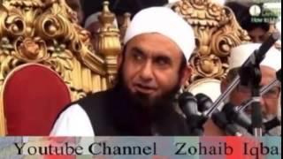 Maulana Tariq Jameel 2015 bayan about valentine day(Listen & Share)