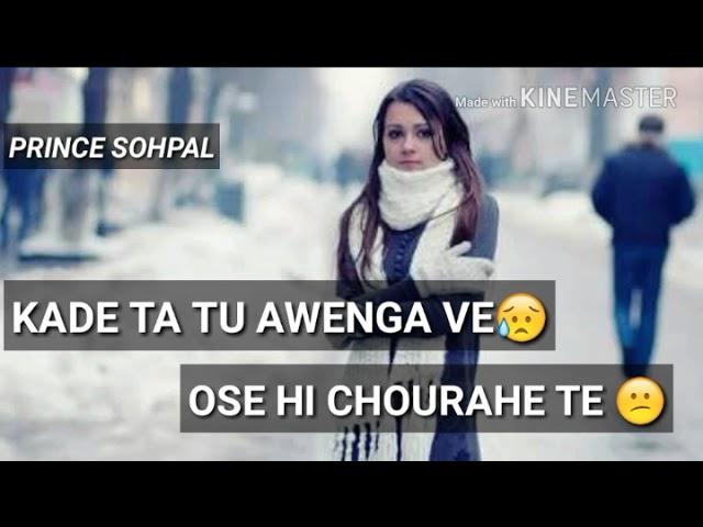 Kade Ta Tu Awega Ose Hi Chaurahe Te.. Punjabi Sad Status