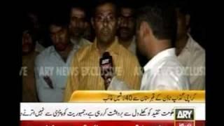 चालीस लाशें कब्रों से गायब पाकिस्तानी मुस्लिम्स
