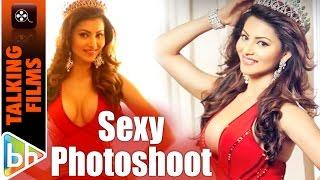 Urvashi Rautela Sexy Photoshoot For Bollywood Hungama   Exclusive