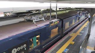 JR西日本 117系7000番台「WEST EXPRESS 銀河」大阪駅 2020/9/28(4K UHD 60fps)