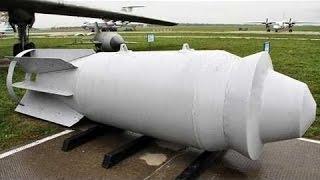 Жидкая бомба Электромагнитное оружие России Ударная сила