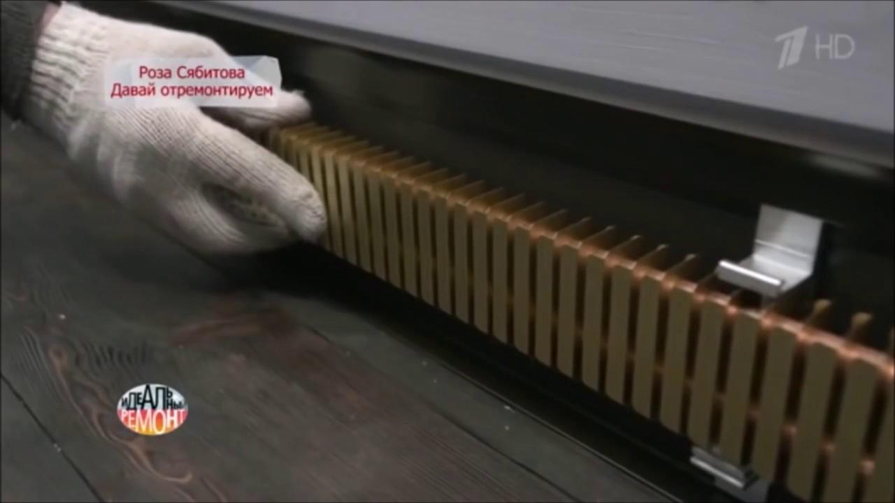 Деревянный плинтус Quick Step. Установка - YouTube