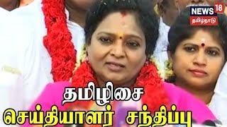 Tamilisai Soundararajan Press Meet In Madurai Thoppur   News 18 Tamilnadu