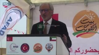 مصر العربية |  افتتاح قرية خاصة للاجئين السوريين في كيليس التركية