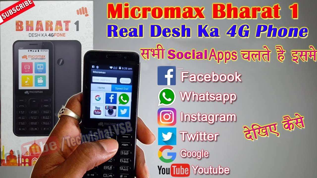 timeless design 8090f f3ed7 How To Install Whatsapp, Facebook, Twitter, Instagram, Youtube In Micromax  Bharat 1   in Hindi by Techvishal VSB