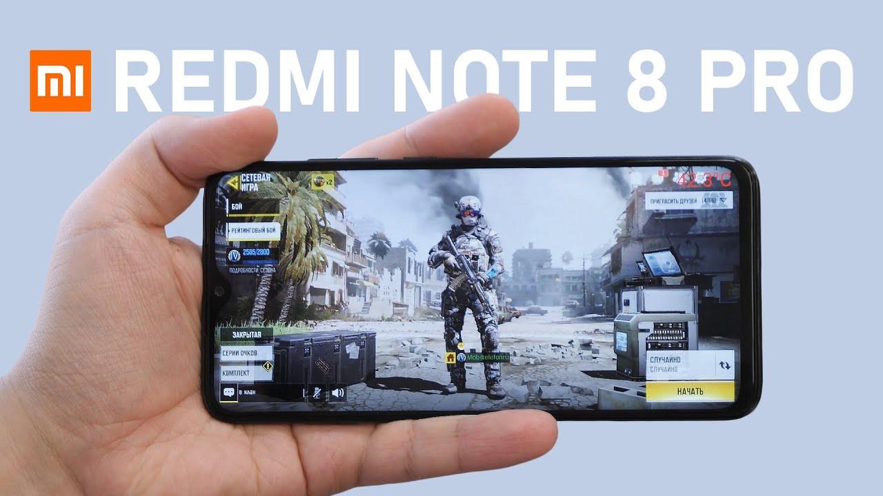 Обзор Xiaomi Redmi. Как Note 8 Pro Тянет Call of Duty. MediaTek Helio G90T в Играх/ИГРОВОЙ ТЕСТ
