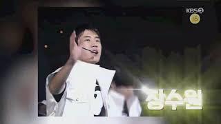 젝스키스소개 해피투게4(2020.01.30)