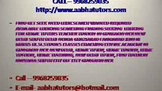 IELTS TOEFL SAT GMAT PTE HOME TUTOR TRAINER COACHING IN GURGAON FARIDABAD DELHI NCR INDIA