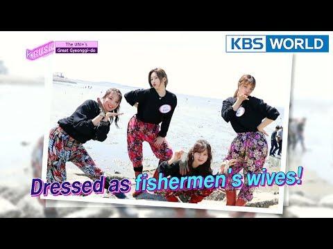 The UNI+'s - Great Gyeonggi-do(Siheung) [KBS World Idol Show K-RUSH3 / ENG,CHN / 2018.04.27]