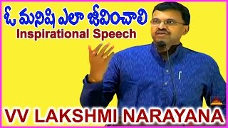 J D LakshmiNarayana inspirational speech At Sampradan