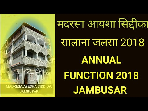 Madresa Aayesha Siddiqa Jambusar Live Jalsa 2018