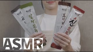 [ASMR] 자연공유 | 곤약쫀드기 | 가을캠핑 | 캠…