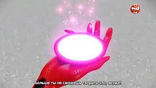 Леди Баг и Супер Кот ☆ Клип ☆ ♡НЕ ПОХОЖЕ♡