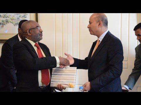 Le président des Comores souhaite que les échanges avec Maurice «se renforcent»