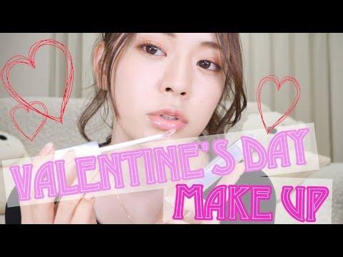�゙レンタインメイク♡  〜Valentines Day Make Up〜