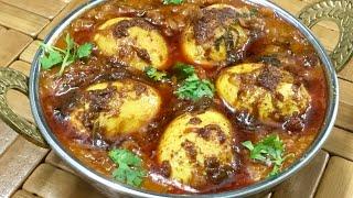 முட்டை மசாலா கறி மிகவும் சுவையாக செய்வது எப்படி / Egg Masala Curry / Egg gravy / Egg kulambu /