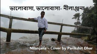 ভালোবাসা ভালোবাসা- নীলাঞ্জনা Nilanjana by Nachiketa – Cover by Parikshit Dhar