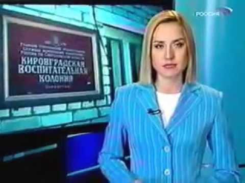 Детский бунт на мололетке Кировградская ВК-2
