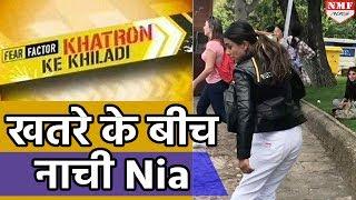 जानलेवा खतरों के बीच Dance करते नजर आई Nia Sharma, Ravi Dubey और Manveer Gurjer ने भी दिया साथ