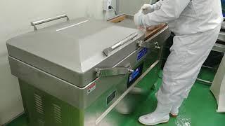 복식 챔버식 진공포장기SWP 600D 닭고기 부분육 진…