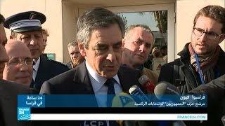فيون يؤكد رغبته بتشديد سياسة اللجوء في فرنسا