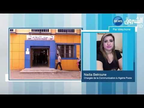 Prélèvement de 350 DA sur les comptes CCP : les précisions d'Algérie Poste