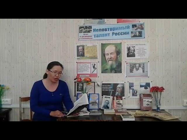Изображение предпросмотра прочтения – ГалинаИванова читает отрывок изпроизведения «Матрёнин двор» А.И.Солженицына