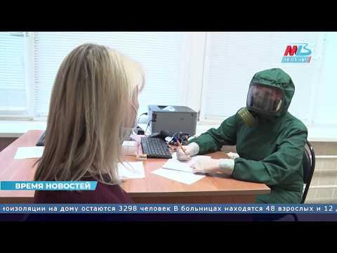 Коронавирус в Волгоградской области: всё самое важное на 1.04.2020