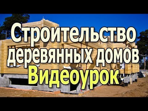 kak-pravilno-ustanovit-kolodi-v-brusovom-dome-video