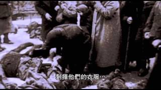 【二戰血淚】 第一集: 入侵蘇聯